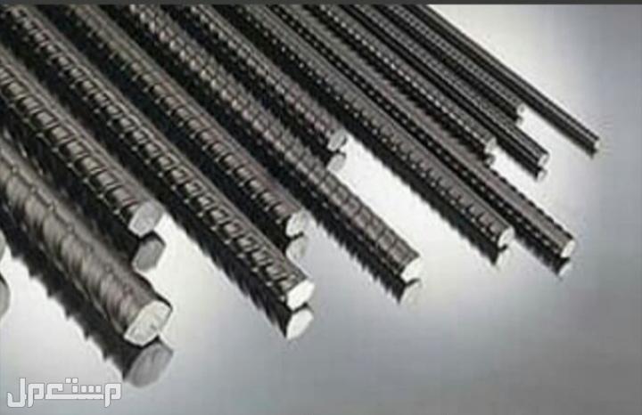 شركة برج العقار نبيع الحديد للشركات والموسس