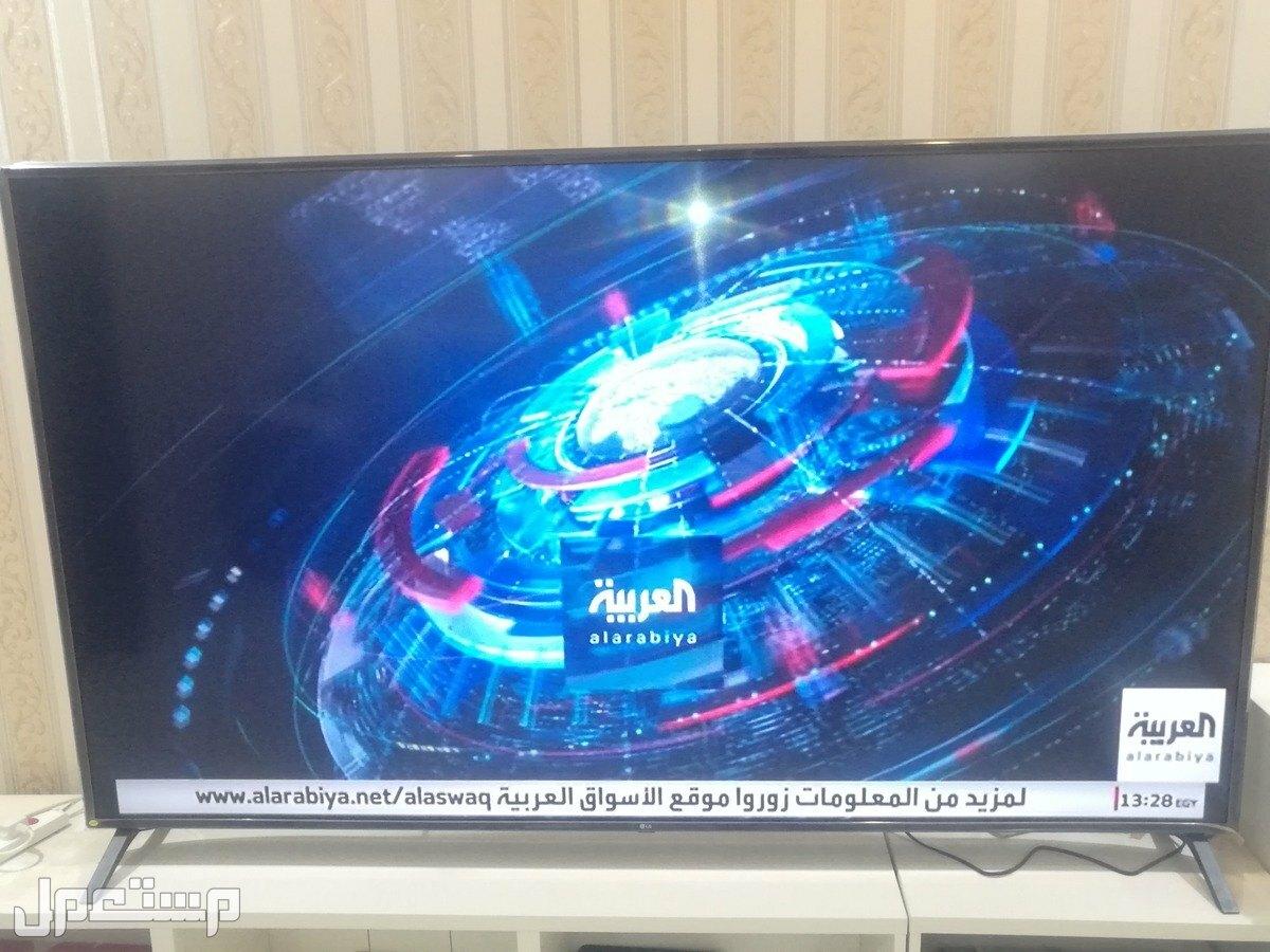 الرياض حي العزيزية