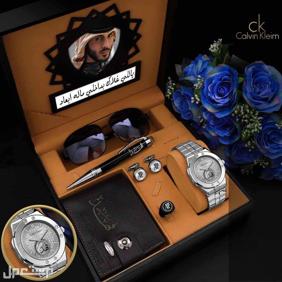 بوكس هدايا رجالي ساعه قلم كبك شنطه محفظه نظاره ميداليه سبحه تصميم بالطلب