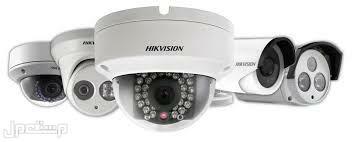 كاميرات IP مراقبة عالية الجودة بافضل السعر في السعودية
