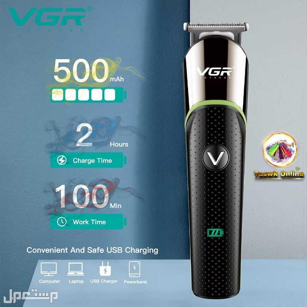 مكنة الحلاقة المميزة VGR V-191+الشحن مجاني لكل محافظات الدلتا
