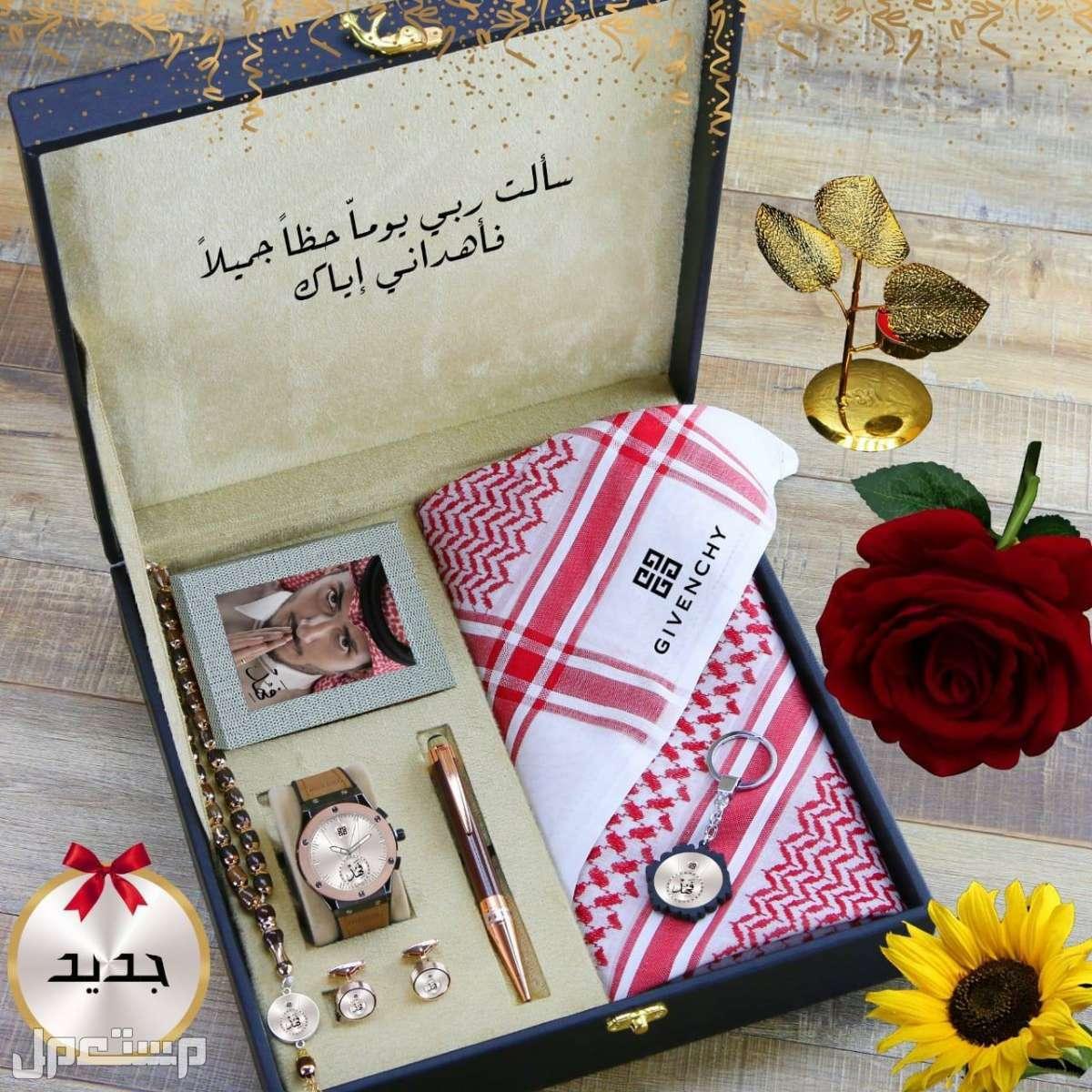 بكس هدايا رجالي فاخر # اهدي من تحب باجمل ما يهدى