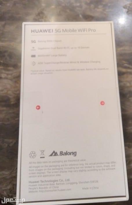 مودم رواتر G5 محمول ومنزلي جديدة