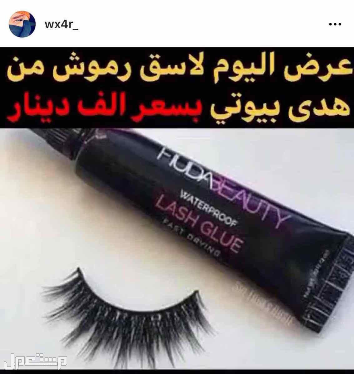 البصره مناوي باشا