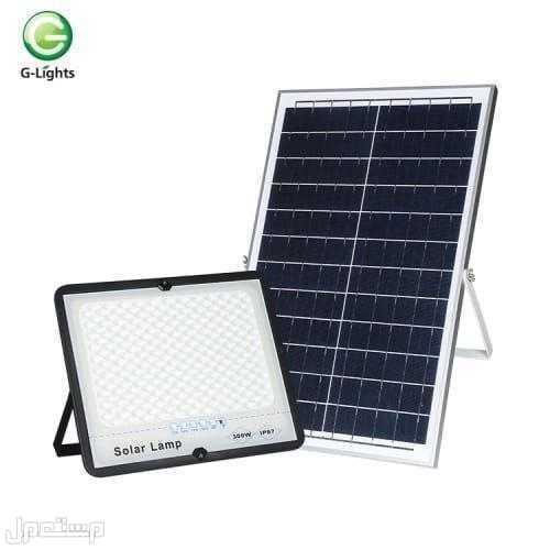 كشاف طاقة شمسية كبير200واط و300واط