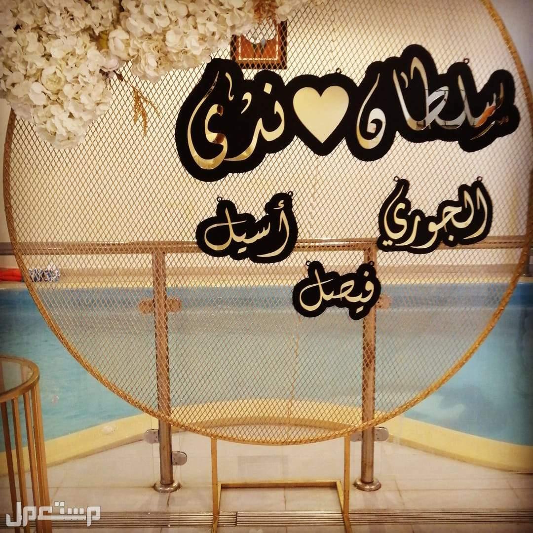 الرياض حي لبن