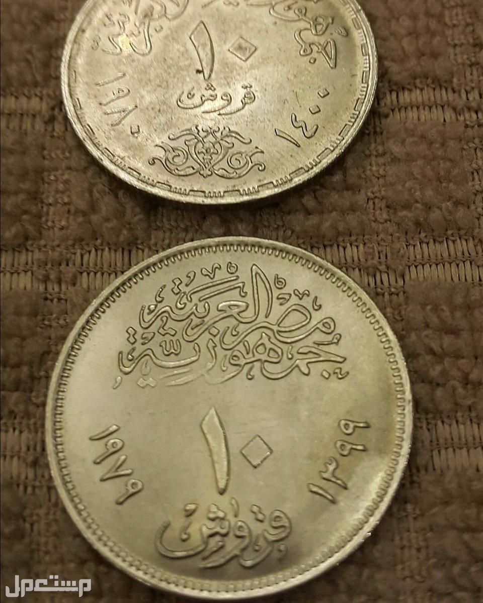 عملات معدنية للبيع عملات معدنية تذكارية مصرية