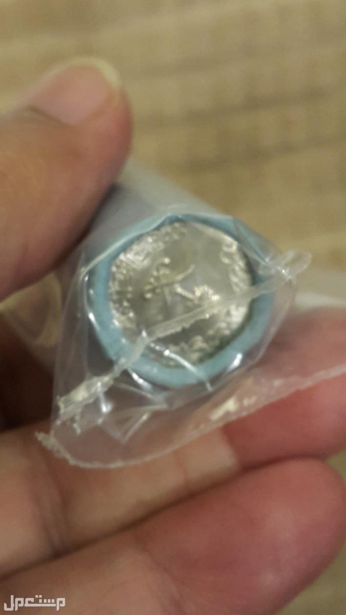 عملات معدنية للبيع رول خمس هللات الملك فهد