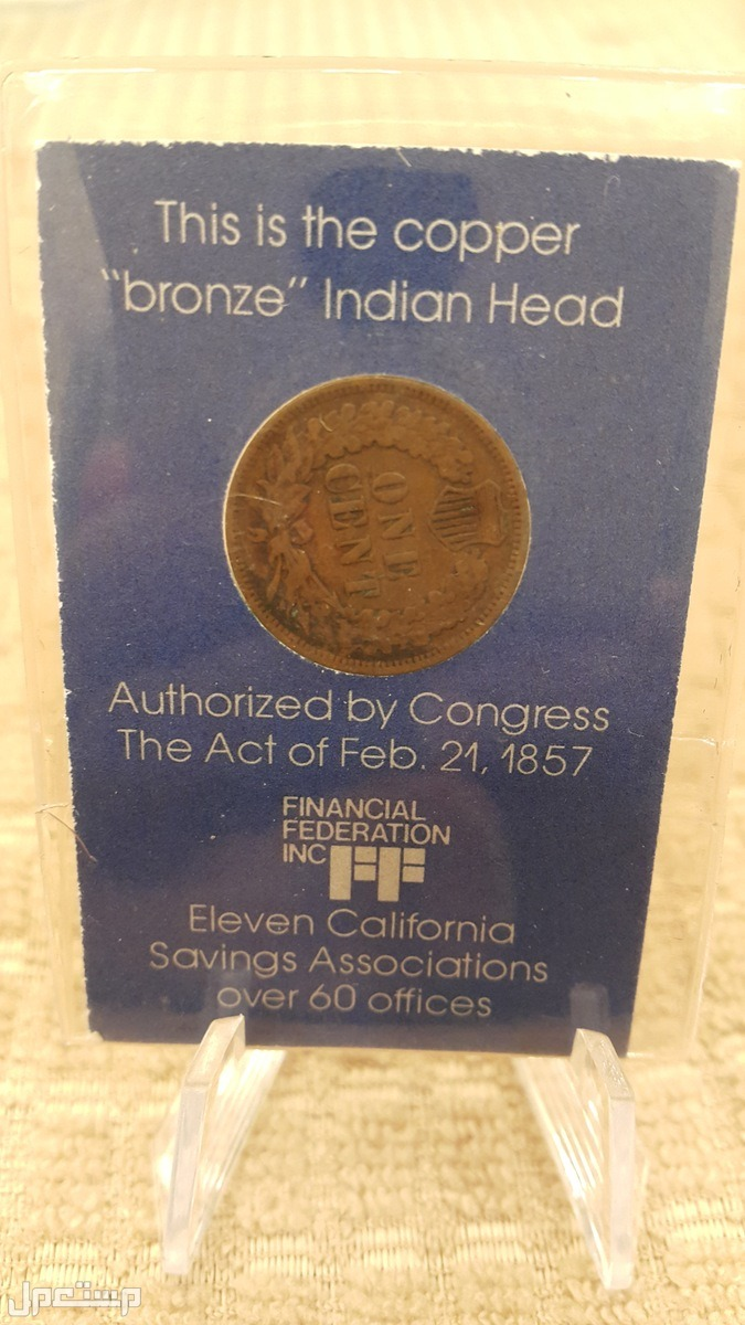 عملات معدنية للبيع سنت امريكي رأس الهندي 1906