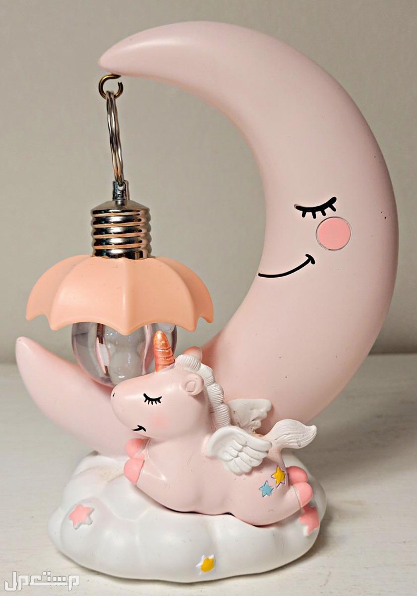 مصباح ليلي