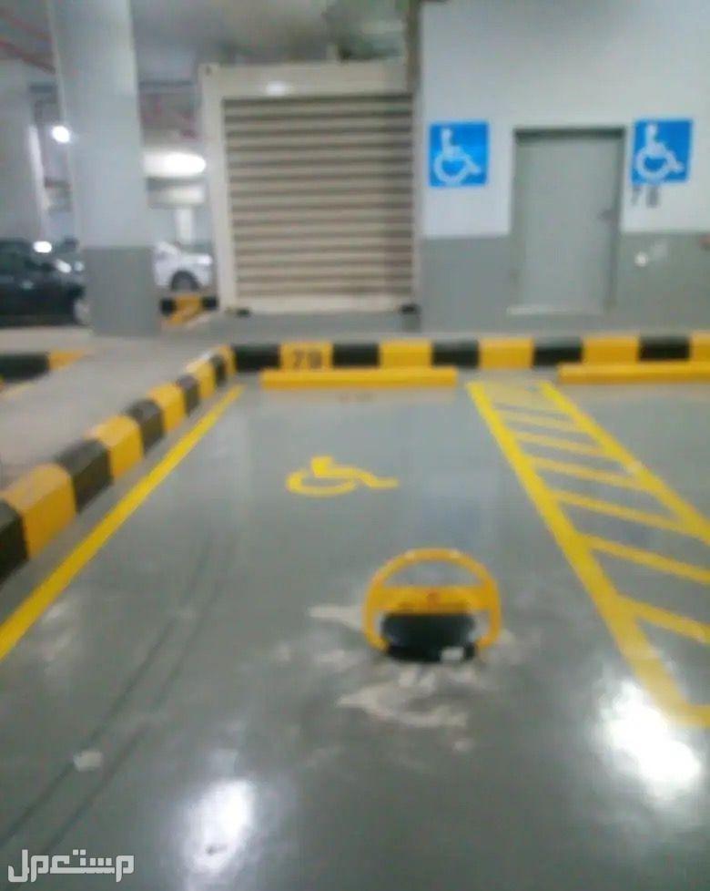 حاجز مواقف سيارات