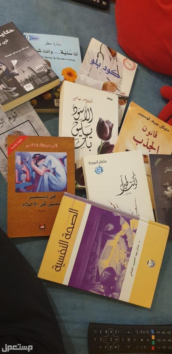 مجموعة كتب منوعة