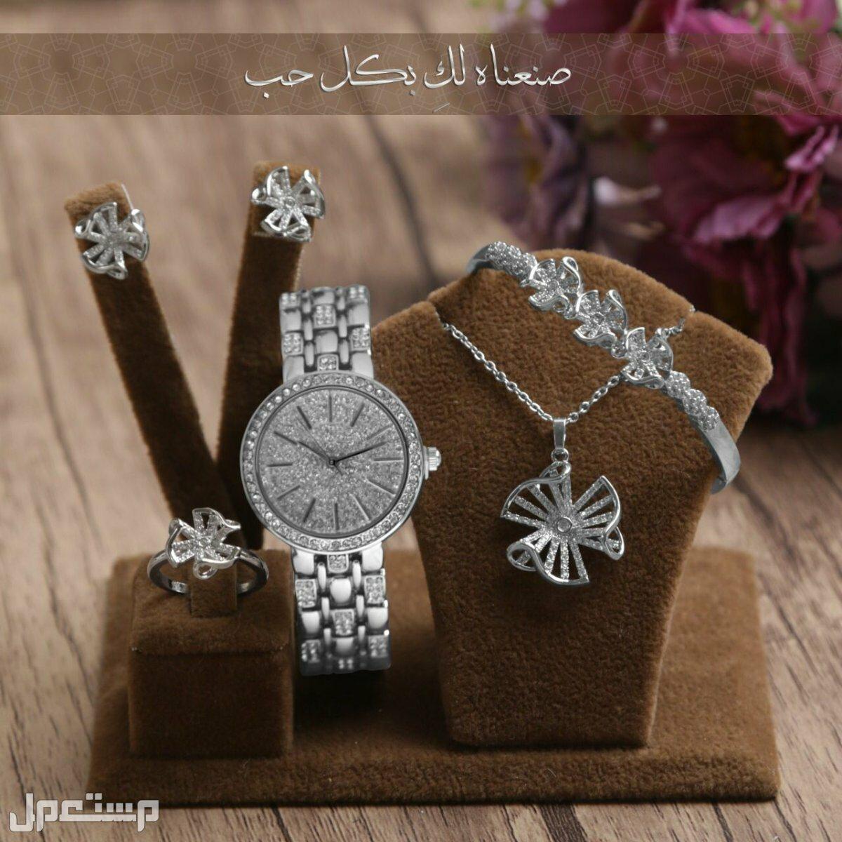 ساعات العروس ❤ طقم اكسسورات نسائية فاخره
