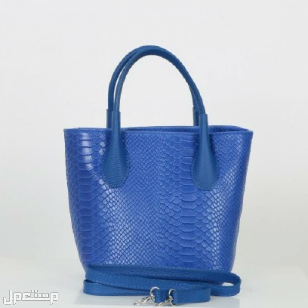 ديفا الايطاليه - حقيبة فاليريا ازرق ديفا الايطاليه - حقيبة فاليريا ازرق