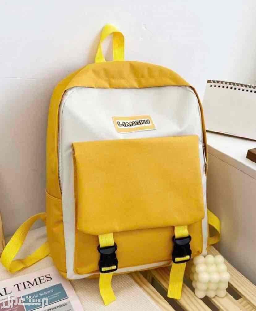 شنط مدرسية جديدة ضد الماء شنطة صفراء