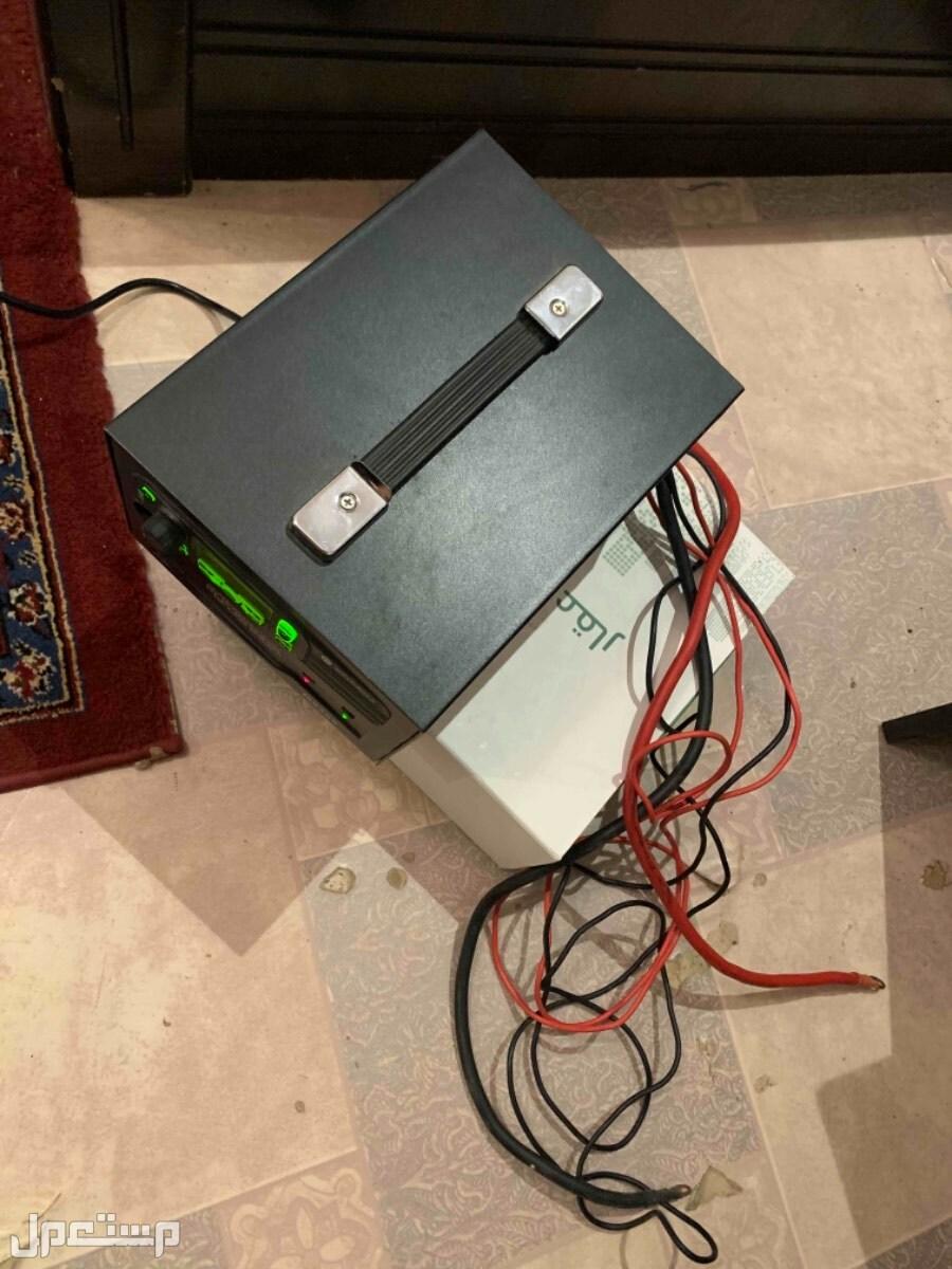 راديو موتورولا DM3601