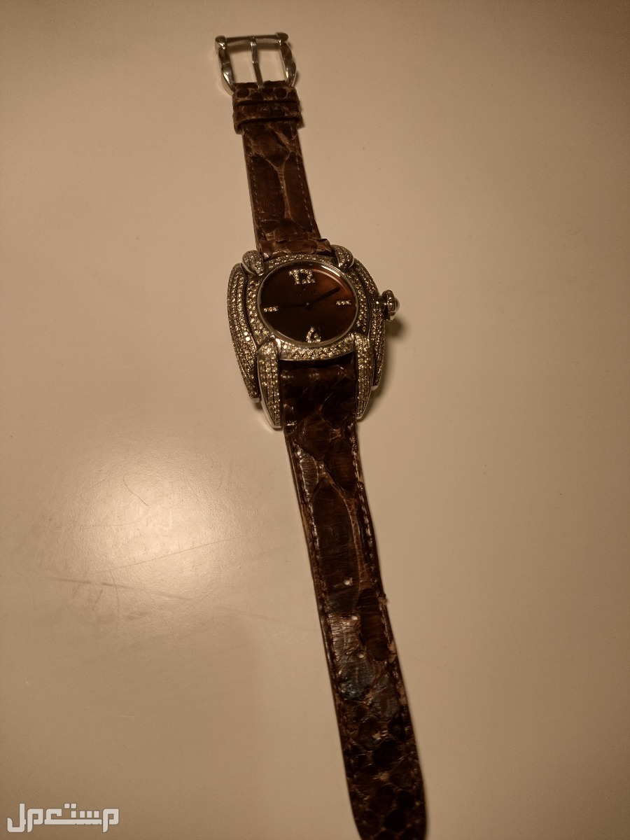ساعة فل الماس