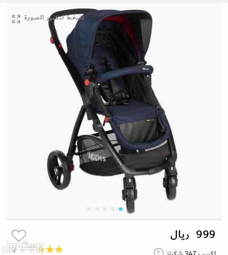 عربية اطفال وكرسي