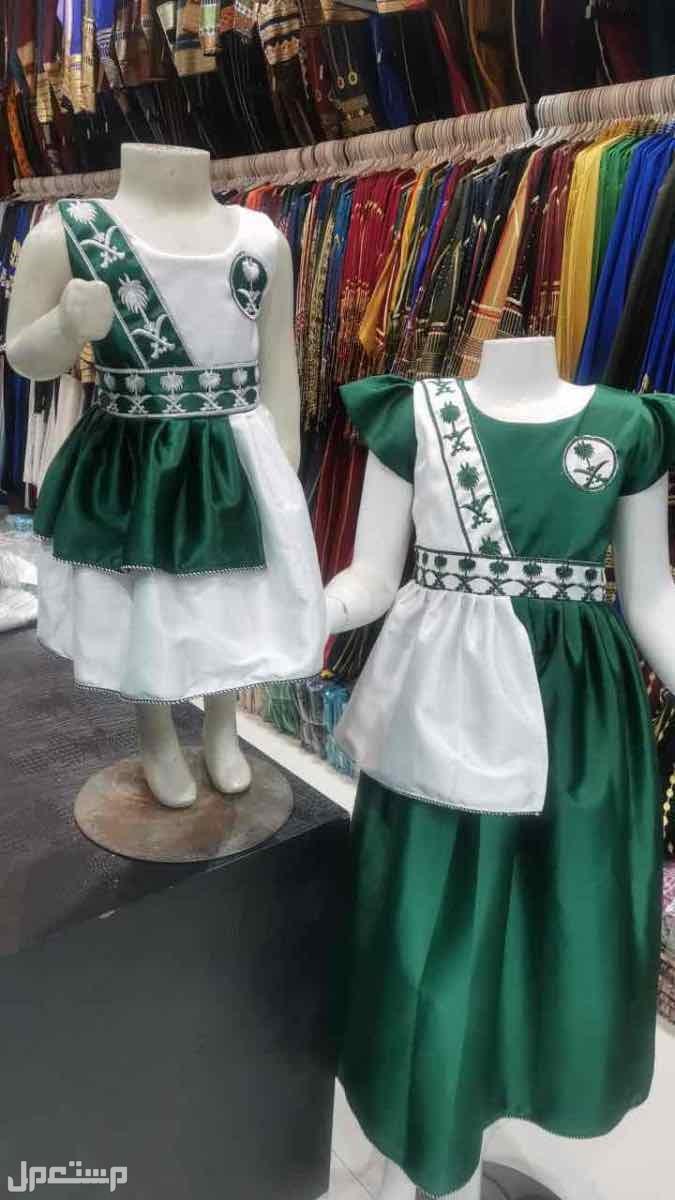 جديدنا عروض العيد الوطني بشت بناتي تطريز بالاسم حسب الطلب😍
