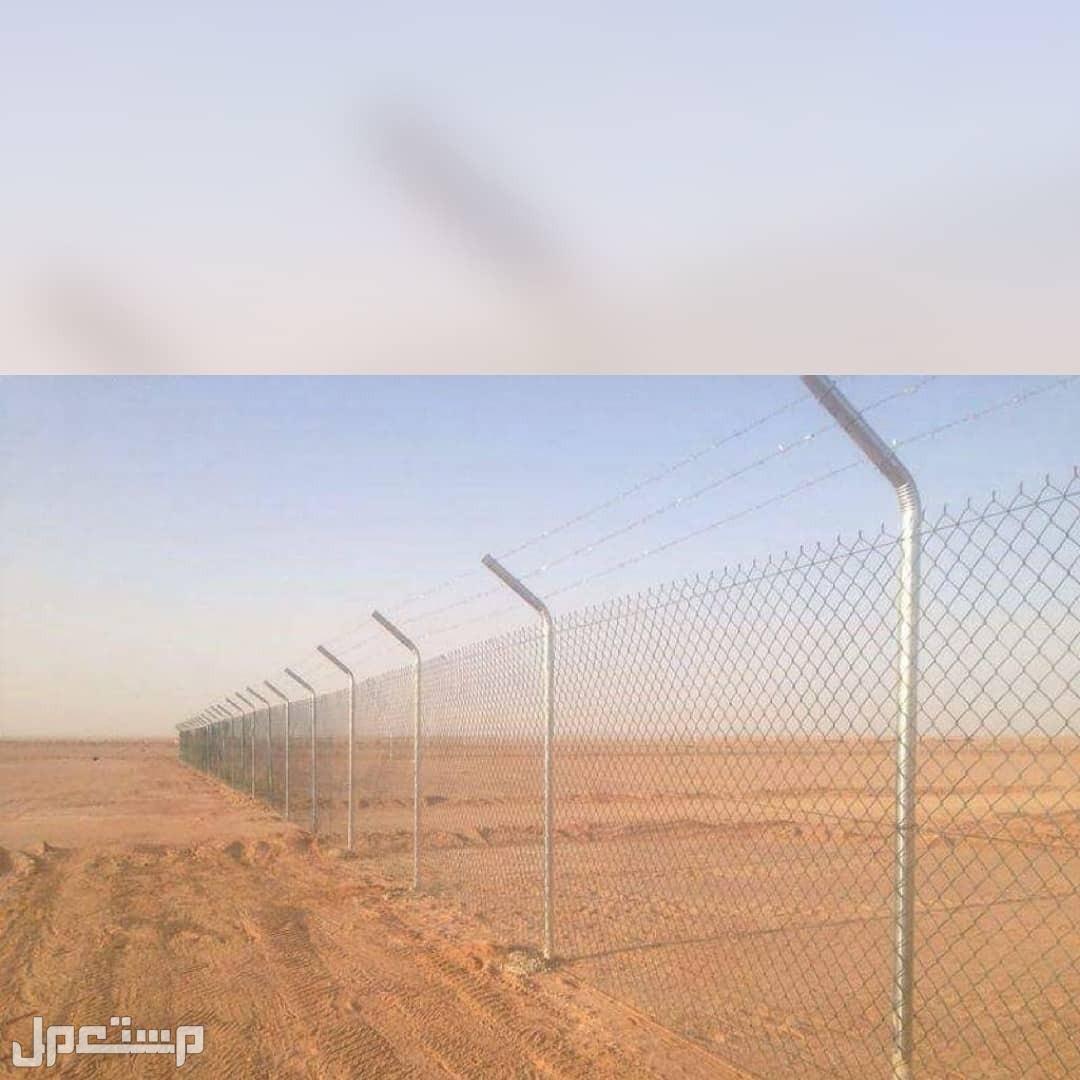 شبك مزرعه شبوك وسياجات للمزارع والملاعب والمنشات