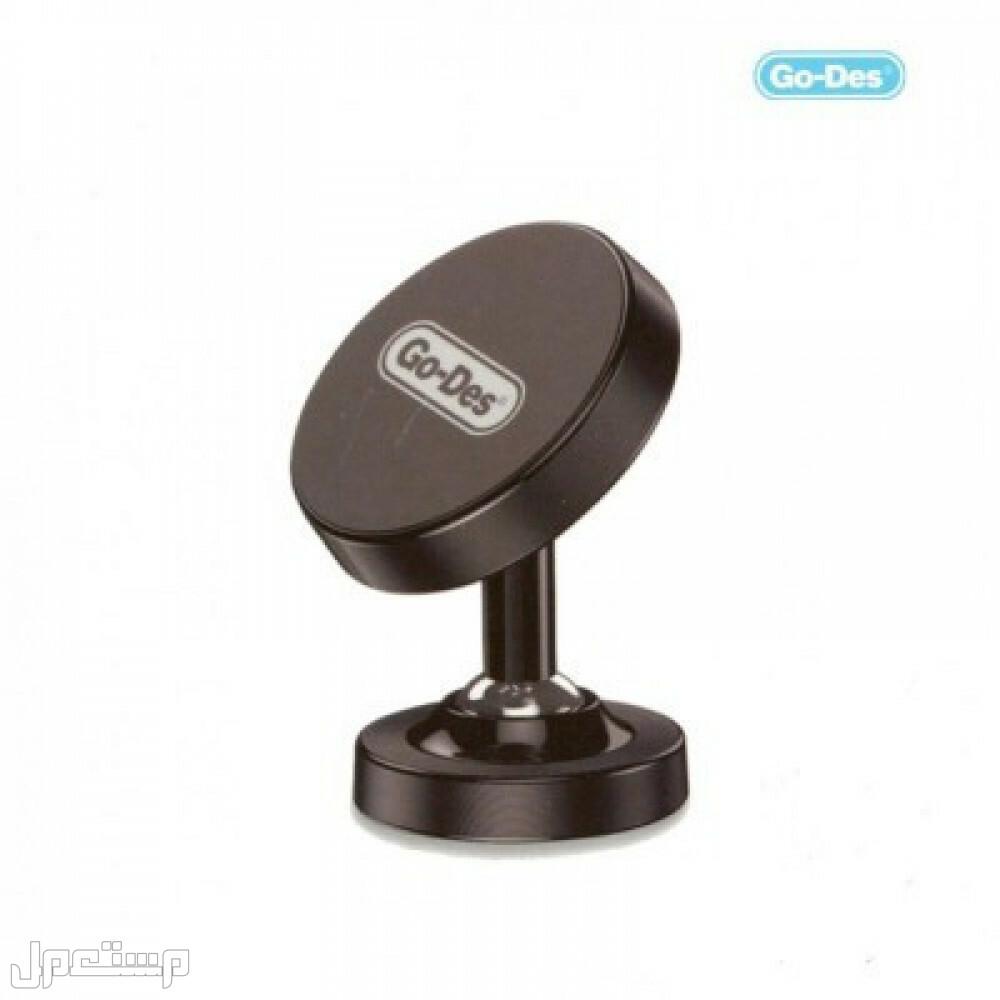 حامل جوال مغناطيس GD-HD610 للسيارة بخاصية الدوران 360 درجة حامل جوال مغناطيس GD-HD610 للسيارة بخاصية الدوران 360 درجة