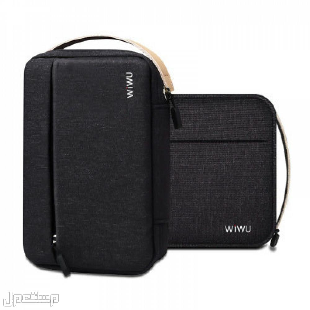 حقيبة تخزين مريحة من WiWU - بحجم 8 انش مقاومة للماء -اللون أسود حقيبة تخزين مريحة من WiWU - بحجم 8 انش مقاومة للماء -اللون أسود