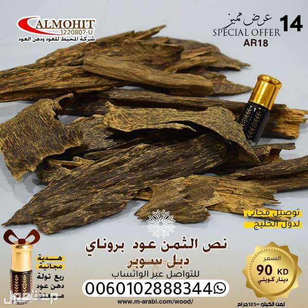 السعر 90  دينار كويتي