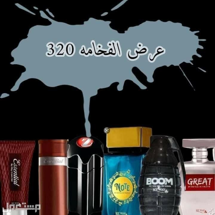 جميع محافظات مصر