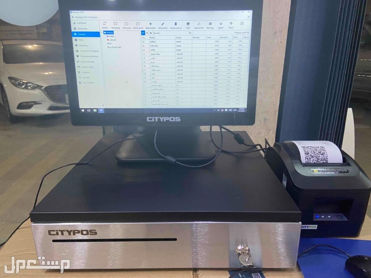 جهاز كاشير مع الشاشة والطابعة والبرنامج كامل وسعر خطير