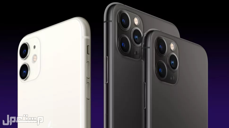 أفضل 5 هواتف ايفون من حيث الكاميرا هاتف ايفون 11 برو