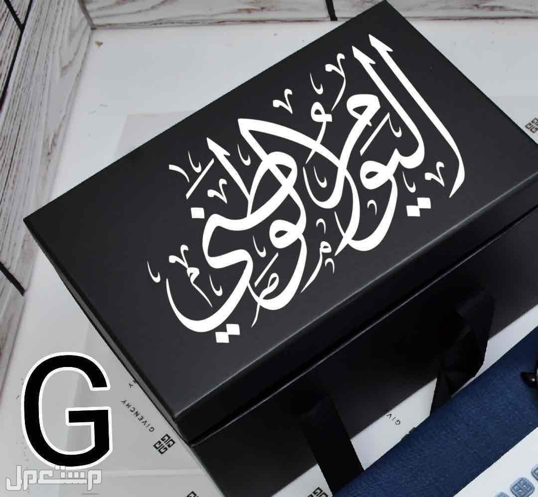 عرض خاص بمناسبه اليوم الوطني قماش رجالي جفنشي شتوي مع الملحقات