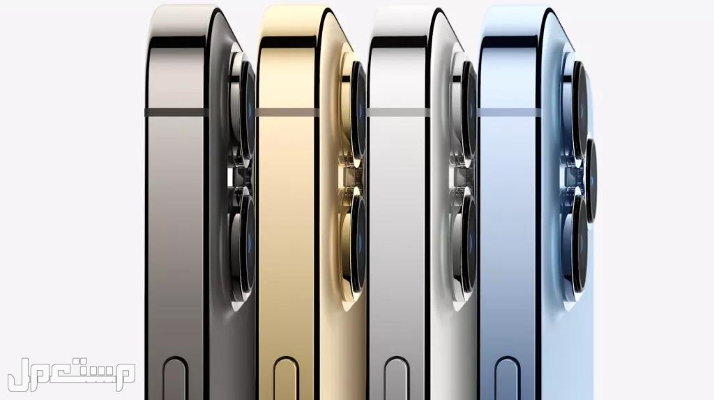 تعرف على كافة الأجهزة التي أعلنت عنها أبل اليوم في حدث 14 سبتمبر ايفون 13 برو وايفون 13 ماكس