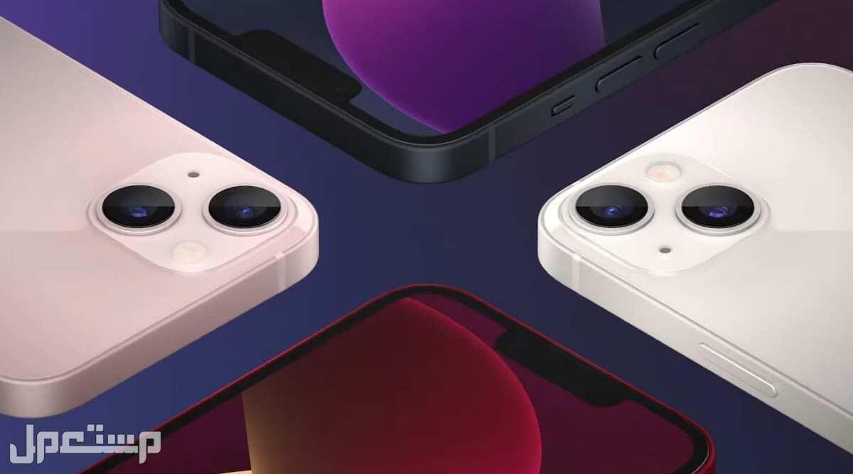 تعرف على كافة الأجهزة التي أعلنت عنها أبل اليوم في حدث 14 سبتمبر هاتف ايفون 13