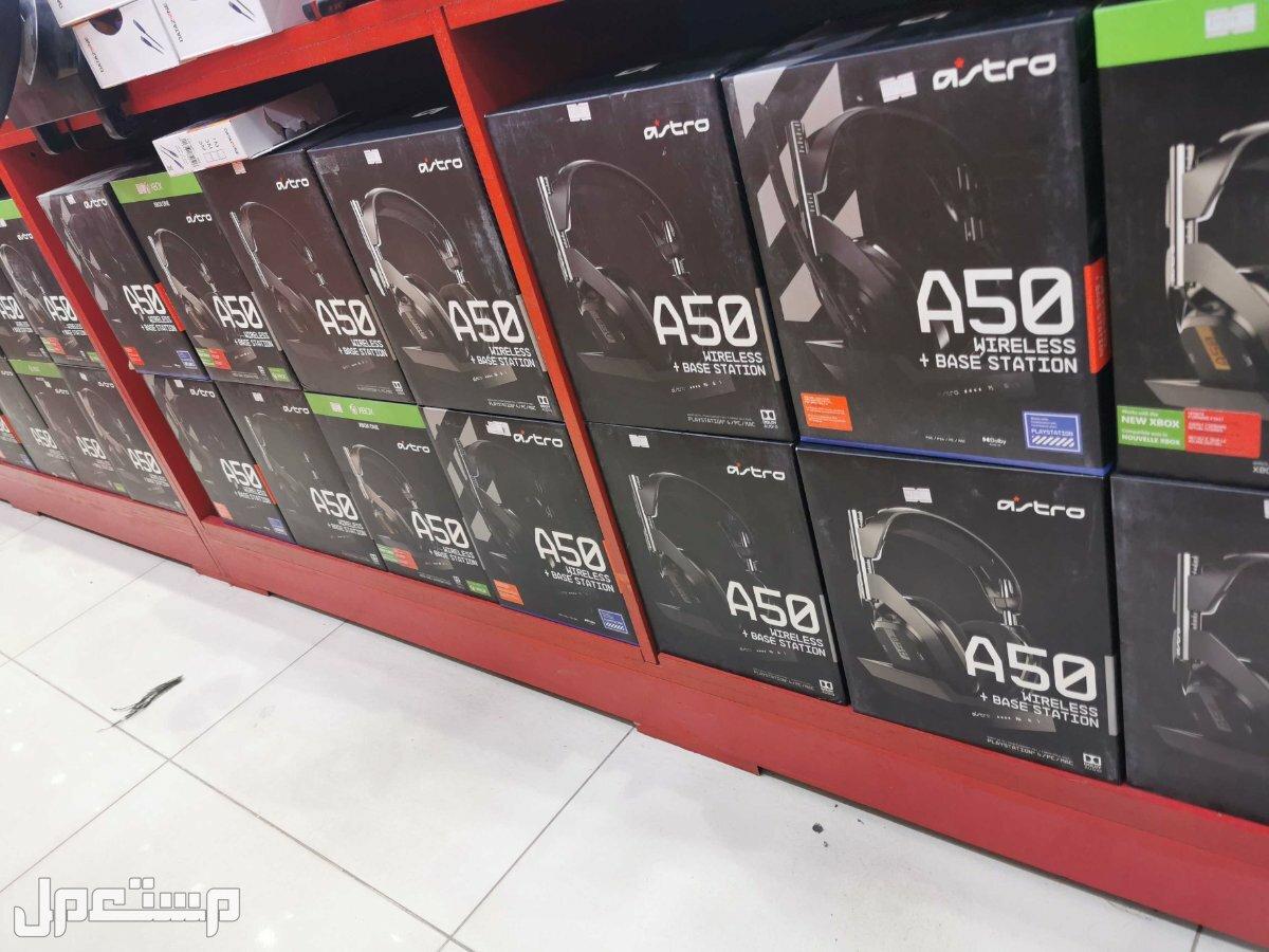 astro A50 استرو اي 50