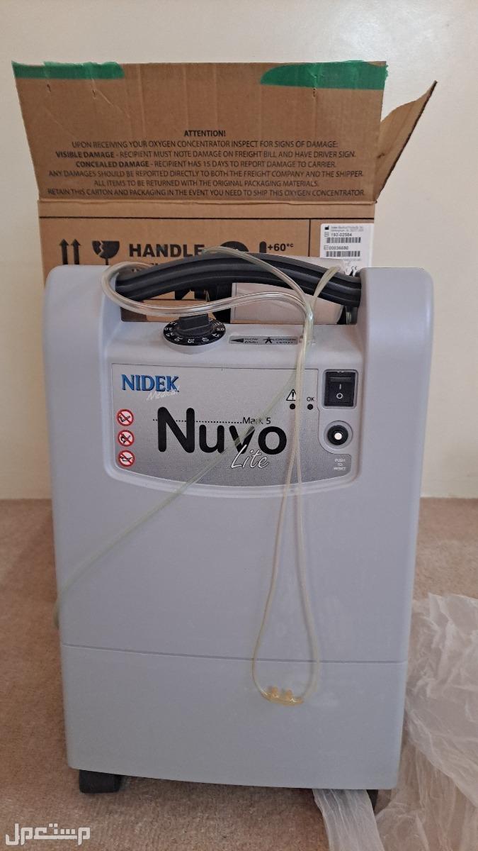 جهاز توليد اكسجين 5 لتر