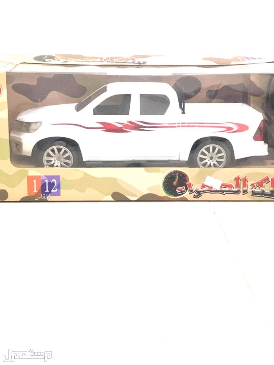 العاب سيارات ريمود