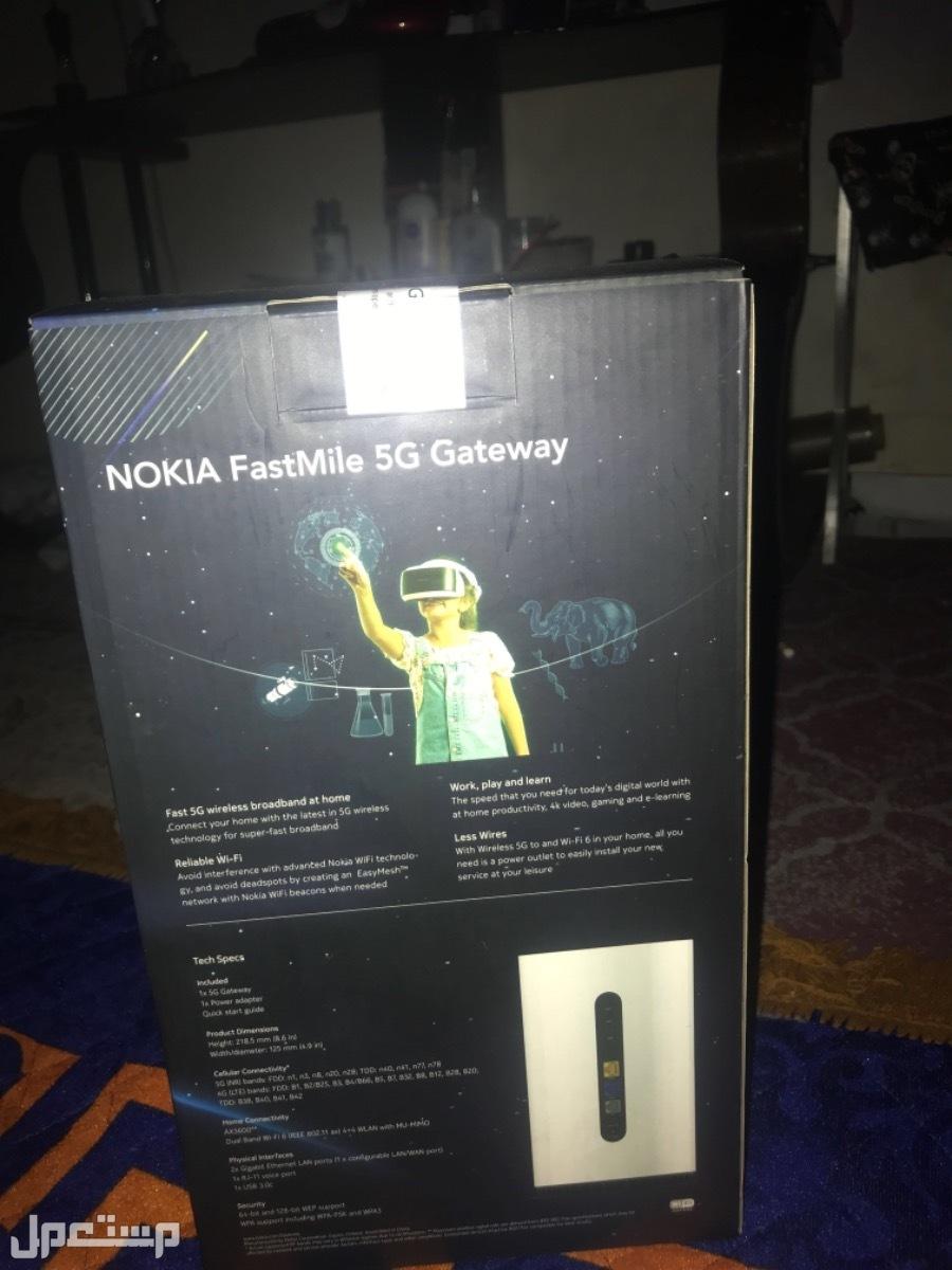 جهاز راوتر 5G زين جديد بكرتونه ولم يتم فتحه