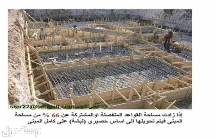 مقاول  ملاحق فلل مساجد تسوير اراضي زراعيه وسكنيه