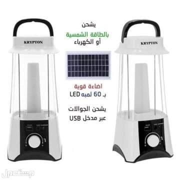 كشاف طوارئ بمصباح قابل للشحن بالطاقة الشمسية