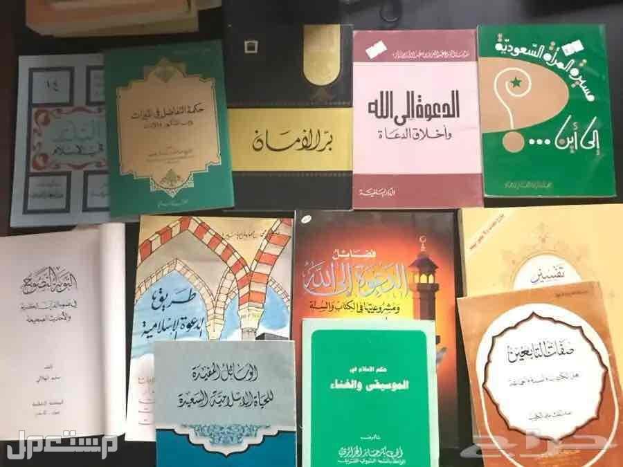 كتب وكتيبات مستعملة للبيع