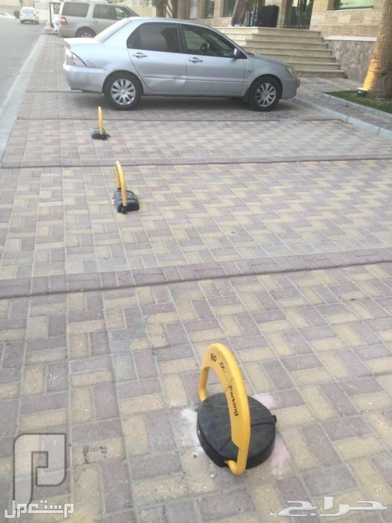 جهاز حاجز ومصد مواقف السيارات parking lock