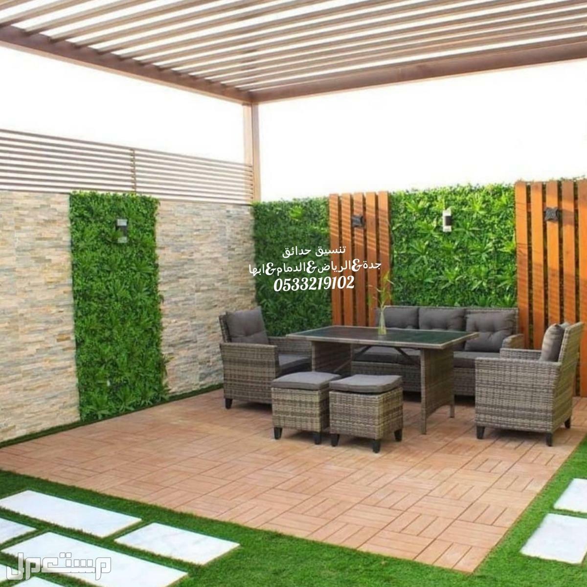 شلالات تنسيق الحدائق المنزلية الرياض