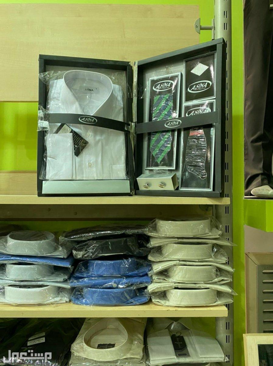 تصفية محل ملابس