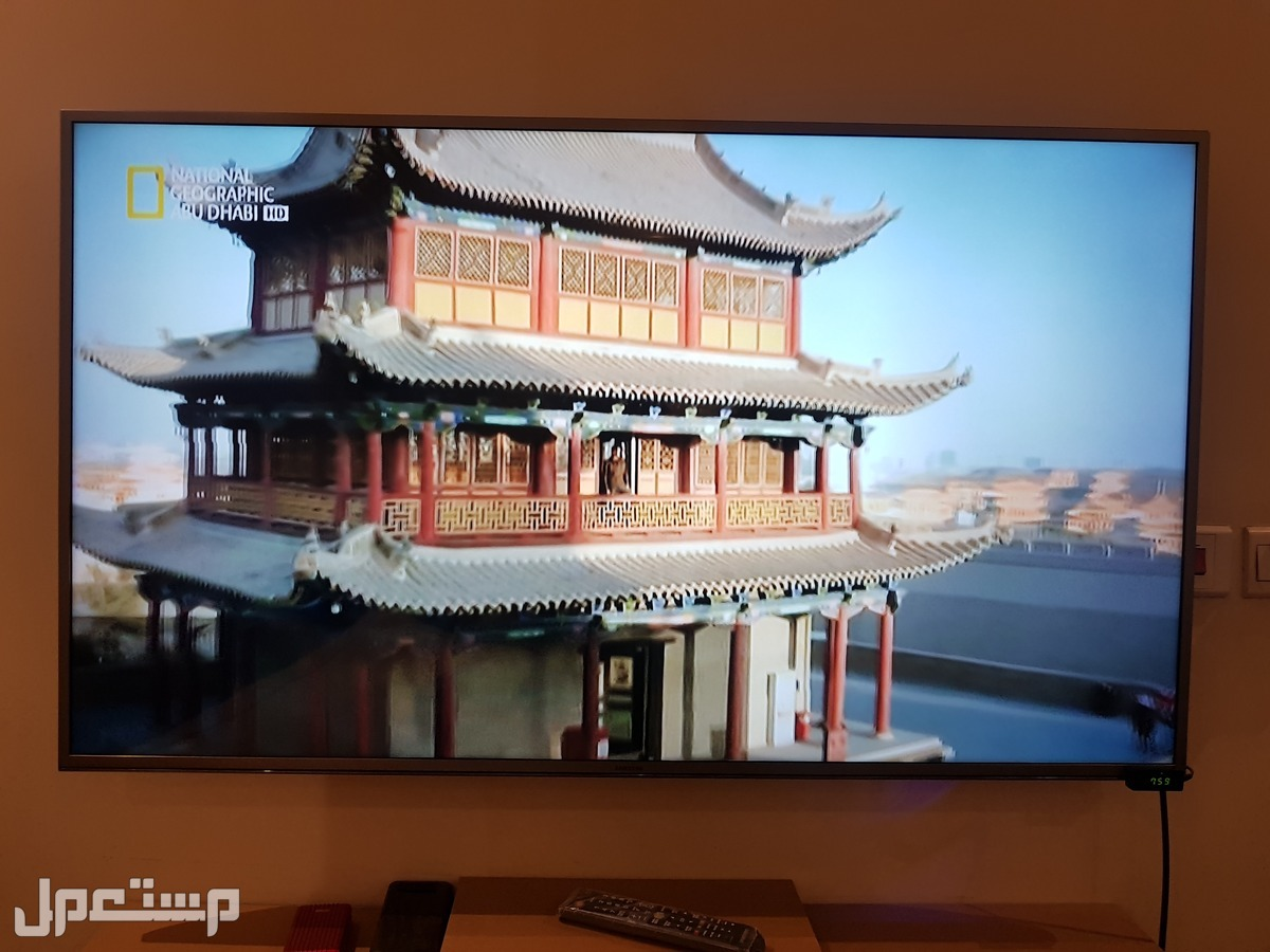 شاشة سامسونج سمارت 55 بوصة 4k عالية المواصفات سينما منزل