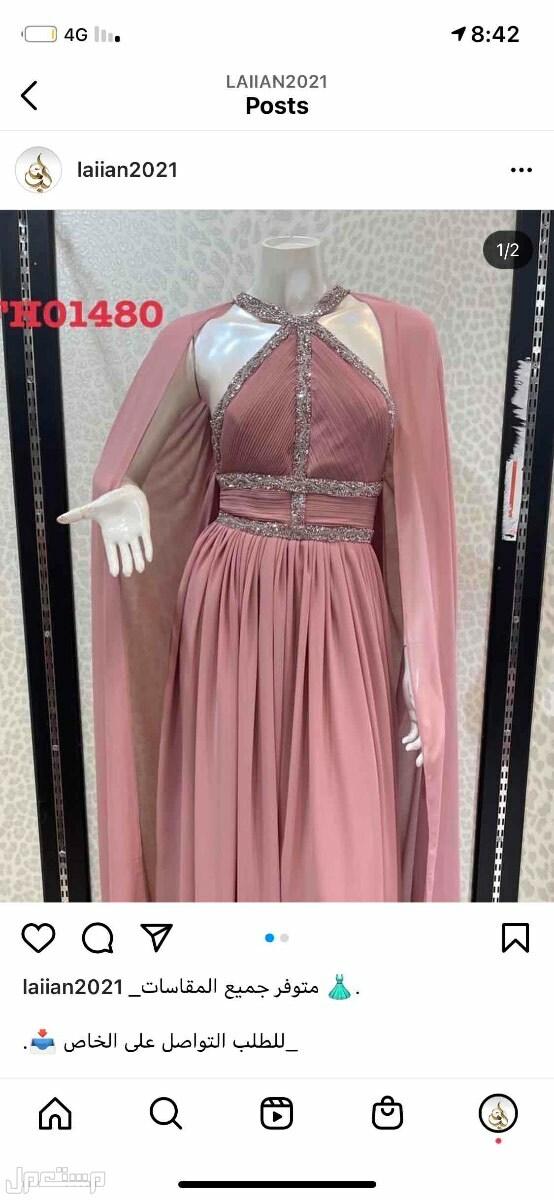 متووووفر جميع الفساتين باسعار مناسبه من 250 الى 300 حياكم