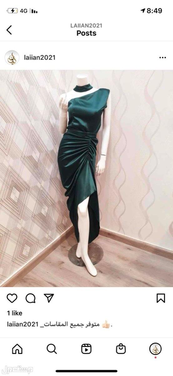 فستان متوفر بجميع المقاسات
