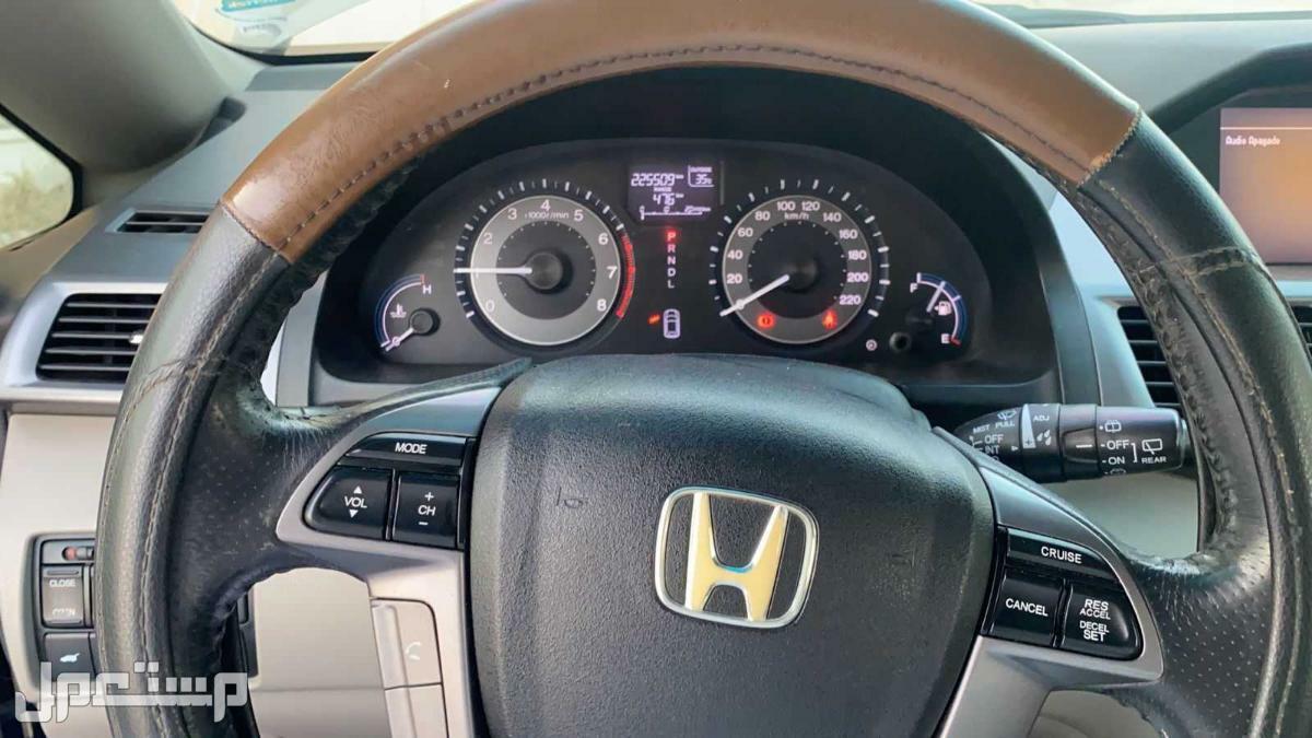 هوندا اوديسي 2011 مستعملة للبيع