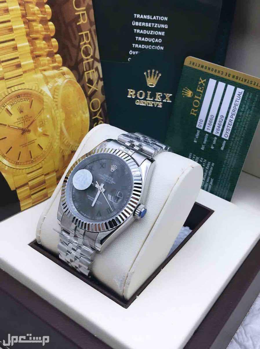 ساعة رولكس