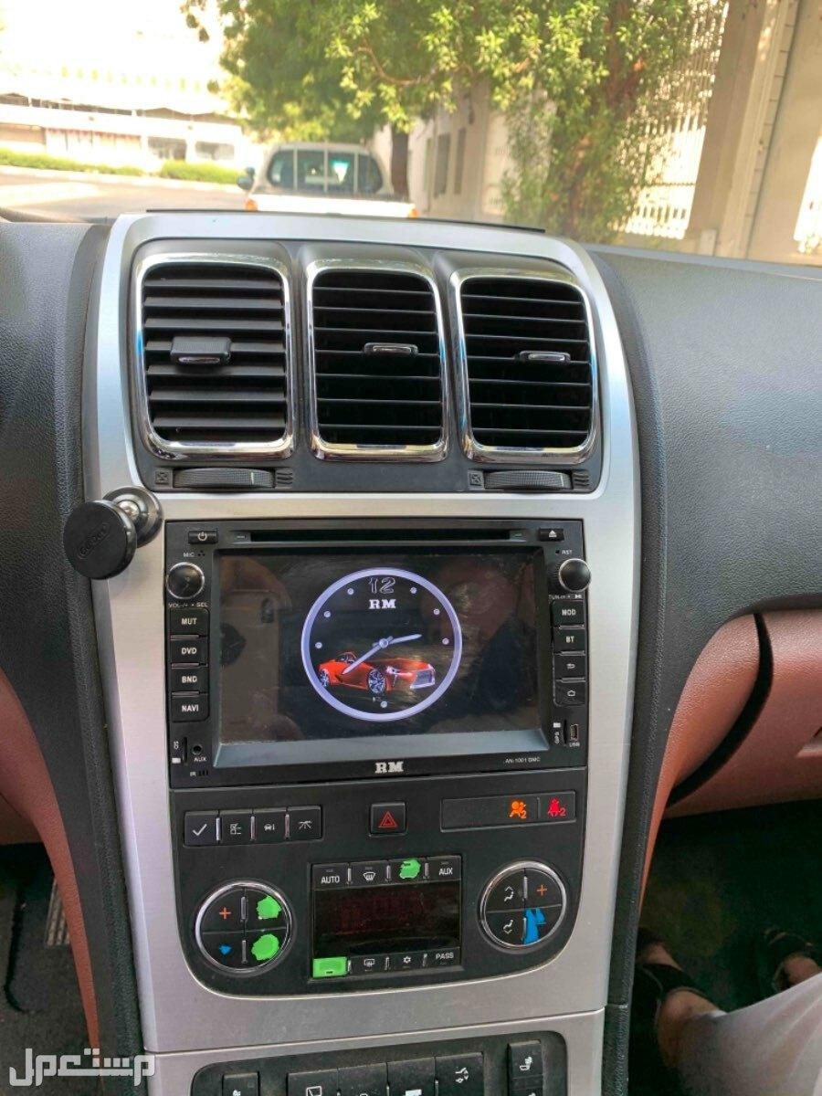 جمس اكاديا 2008 مستعملة للبيع