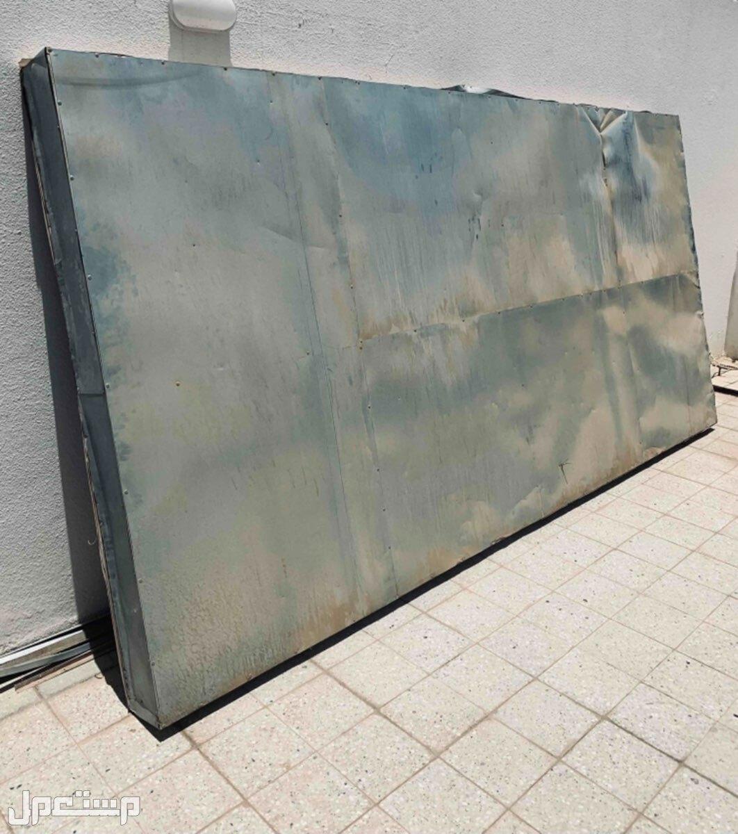 لوحة كبيرة للبيع مترين في اربعة متر